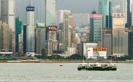 Cityscape of star ferry on Victoria harbor Stock Photos