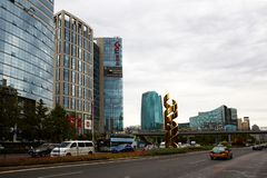 Z-Park, Beijing, China Stock Photography