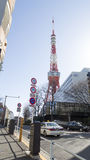 Cityscape with Television Tower in Tokyo Stock Photography