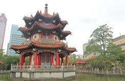 228 cityscape van het vredespark in Taipeh Taiwan Royalty-vrije Stock Afbeeldingen