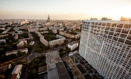 Cityscape van Moskou stock afbeelding