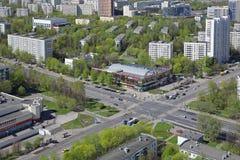Cityscape van Moskou Stock Foto's