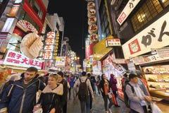 Cityscape van Osaka, Japan Stock Afbeeldingen
