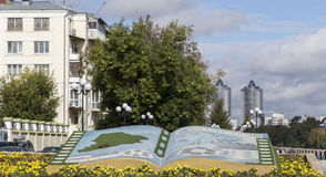 Cityscape in vierkante yekaterinburg, Russische federatie Royalty-vrije Stock Afbeeldingen