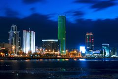 Cityscape of Yekaterinburg at evening with cloudy blue sky. City stock photo