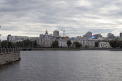 Cityscape in yekaterinburg,russian federation Stock Photo
