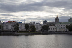 Cityscape in yekaterinburg,russian federation Royalty Free Stock Image