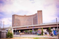 Cityscapes Moscow, business center on the street Stock Photo
