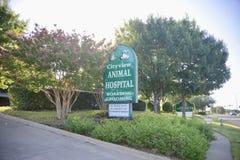 Cityview Zwierzęcy szpital, Fort Worth, Teksas obrazy stock