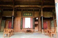 Ciudad antigua de Fuliang en la ciudad de jingdezhen Fotos de archivo libres de regalías