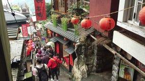 Ciudad antigua de Jiufen en Taipei, Taiwán