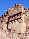 Ciudad antigua de Petra Built en Jordania Fotografía de archivo