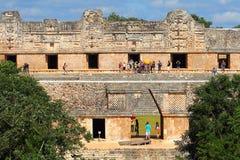 Ciudad antigua del maya de Uxmal XXXV Fotos de archivo