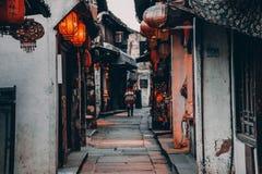 Ciudad antigua XITANG Imagen de archivo