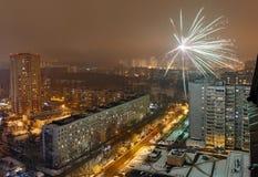 Ciudad Balashikha durante los fuegos artificiales del ` s del Año Nuevo en la noche Balashikha, región de Moscú, Rusia Imagen de archivo