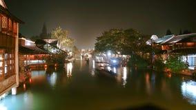 Ciudad china del agua Foto de archivo