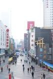 Ciudad china del turismo Imagen de archivo libre de regalías