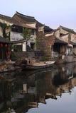 Ciudad china Xitang del agua Imagenes de archivo