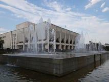 Ciudad de Almaty Foto de archivo libre de regalías