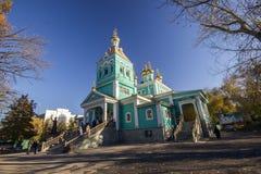 Ciudad de Almaty Imagenes de archivo