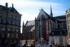 Ciudad de Amsterdam Fotografía de archivo