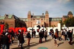 Ciudad de Amsterdam Imágenes de archivo libres de regalías