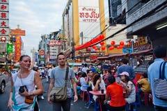 Ciudad de Bangkok China Foto de archivo libre de regalías