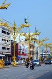 Ciudad de Chiang Rai Fotografía de archivo libre de regalías