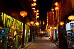 Ciudad de China Imagen de archivo libre de regalías