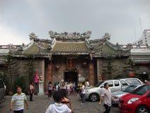 Ciudad de China, Imagen de archivo libre de regalías