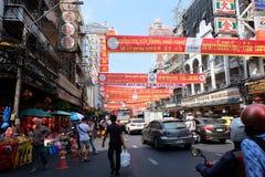 Ciudad de China fotografía de archivo libre de regalías