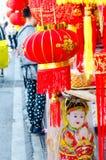 CIUDAD DE CHINA, BANGKOK, TAILANDIA - FEBRERO 8,2017: Linternas chinas Imagen de archivo