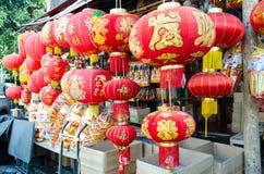 CIUDAD DE CHINA, BANGKOK, TAILANDIA - FEBRERO 8,2017: Linternas chinas Imagen de archivo libre de regalías
