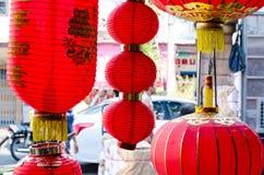 CIUDAD DE CHINA, BANGKOK, TAILANDIA - FEBRERO 8,2017: Linternas chinas Foto de archivo libre de regalías