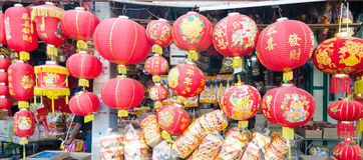 CIUDAD DE CHINA, BANGKOK, TAILANDIA - FEBRERO 8,2017: Linternas chinas Fotos de archivo