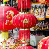 CIUDAD DE CHINA, BANGKOK, TAILANDIA - FEBRERO 8,2017: Linternas chinas Fotos de archivo libres de regalías