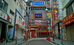 Ciudad de China de la puerta de Yokohama Fotos de archivo libres de regalías