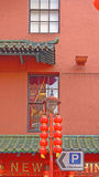 Ciudad de China, Londres Imagen de archivo libre de regalías