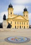 Ciudad de Debrecen Foto de archivo