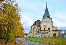 Ciudad de Fedorovsky en el paisaje del otoño de Alexander Park de Fotos de archivo