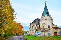 Ciudad de Fedorovsky en el paisaje del otoño de Alexander Park de Foto de archivo