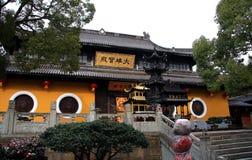 Ciudad de Fenghua, Zhejiang, China Imágenes de archivo libres de regalías
