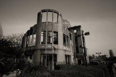 Ciudad de Hiroshima en la región de Chugoku de isla de Japón Honshu Bóveda famosa de la bomba atómica fotos de archivo libres de regalías