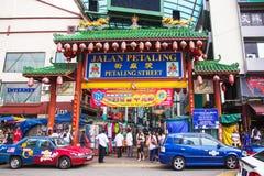 Ciudad de Jalan Petaling China imagenes de archivo
