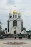 Ciudad de Kaliningrado Imagen de archivo libre de regalías