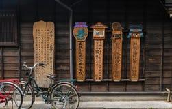 Ciudad de Kawagoe Fotos de archivo libres de regalías