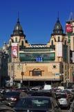 Ciudad de la arena en Kiev Imágenes de archivo libres de regalías