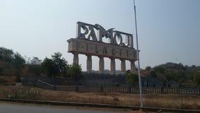Ciudad de la película de Ramoji Imagenes de archivo