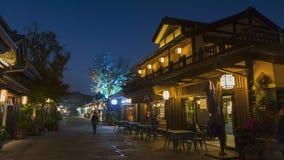 Ciudad de Lingshan, bahía de Linghua imagenes de archivo