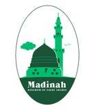 Ciudad de los edificios famosos de Madinah la Arabia Saudita stock de ilustración